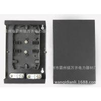 接线盒满配FC光纤熔接盒光纤终端盒光纤终端盒