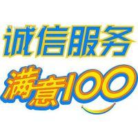 供应【焦作到漳州回程车出租】返程车运输、大货车配货 专业调度中心