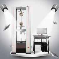Nearbymro数显门框式电子万能试验机WDW-500材料拉力试验机负荷10KN 拉伸空间600
