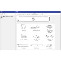 思科Room kit安装指南英文版,Room kit智能会议室视频会议终端