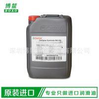 进口CASTROL嘉实多 Optigear Synthetic RO150 高性能合成齿轮油