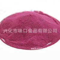 天然 基地种植出口级别脱水红甜菜粉