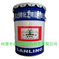 兰陵牌C42-32醇酸甲板漆 船舶防腐涂料 醇酸防腐涂料