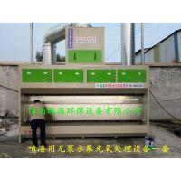 无泵水帘 水帘柜厂家直销 3米/4米 水帘喷漆设备 环保喷漆房安装
