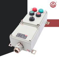SEC53-A4K1G防爆操作柱 升羿防爆控制盒控制箱配电箱