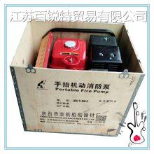 双启动手抬机动消防泵扬州特产JBQ5.0/8.6 11马力宗申动力