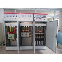 配电柜厂家,专业生产低压配电柜//山东顺昌