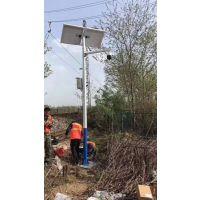 安徽省巢湖市太阳能监控到哪买价格及售后