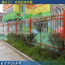 惠州小区围墙围栏厂家 广州别墅铁艺护栏定制 公园栅栏批发