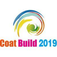 第七届中国国际建筑涂料及涂装设备展览会