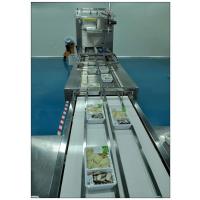 食品气调保鲜包装机 果蔬真空包装机