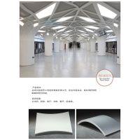 购物商场弧形铝方通装潢,S型波浪铝单板定做工艺价格。