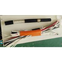 新能源汽车充电桩充电线电脑电线电缆裁线剥线机剥皮机