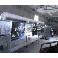 越弘45KW隧道式微波米粉烘干线投入使用