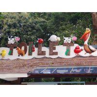 广州动物园雕塑哪家厂做的--------广州传神雕塑