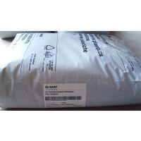 PA66/德国巴斯夫/1503-2 BK ND3007热稳定性增强级PA66塑胶 耐高温原料
