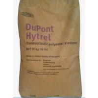 抗氧化性 抗溶解性 劳保用品 TPEE 美国杜邦 HTR8351