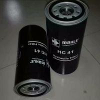 【艾诺威】厂家直销Mahle/玛勒HC41液压油滤芯