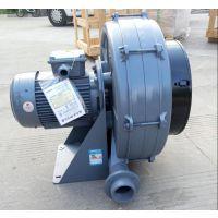 5.5KW全风多段式鼓风机