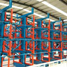 钢材行业专用货架 浙江板材货架批发 板材平放架 抽屉式结构 操作简单