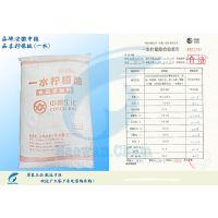 广东地区优势供应一水柠檬酸