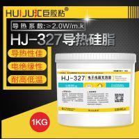 汇巨胶粘-HJ-327 导热硅脂 散热膏 电子硅胶胶水 发热元件散热胶