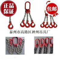 神州吊具SW203 供应起重索具 起重链条索具 吊装吊链 铁链