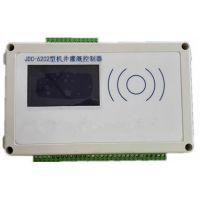 RFID低功耗自组网机井灌溉控制器蓝芯电子LXDZ.JDC6202主从站