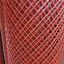 不锈钢钢板网 冲孔钢板网 金属板菱形网