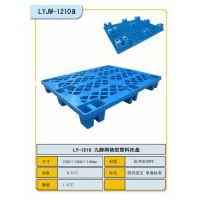 新疆乌鲁木齐1210九脚网格塑料托盘,兰州市恒信基塑料托盘,西安优质生产厂家