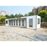 新品移动环保厕所 市政公厕 户外移动厕所 景区公共卫生间 厂家直营