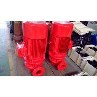 天津xbd-dl立式多级消防泵哪家专业
