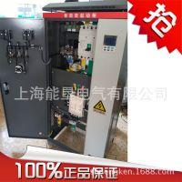 400KW/660V在线式软启动柜 在线智能型低压软起动柜