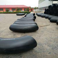 齐鑫供应1倍 1.5倍DN100无缝碳钢弯头可加工定制