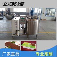 血豆腐生产线价格|血豆腐设备