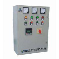 番禺电柜厂家-订做各种非标控制柜