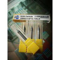 CMTec(西门德克CMT)钨钢切削刀具 铣刀