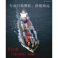 淄博到潮州/湛江集装箱海运专线 青岛到广州内贸船期灵活 航次多