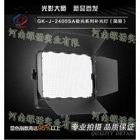 耀诺数码摄影LED灯GK-J-2400SA 150W平板灯