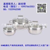 高端锅具生产厂家 烹饪锅具制造商 广东三A不锈钢制品集团有限公司