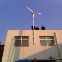 晟成家用3000W小型永磁电站分布式发电工程