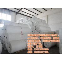 epe珍珠棉_鹤壁珍珠棉_创新塑料包装(在线咨询)
