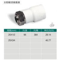 ppr管材生产厂家、苏州ppr管材、江苏诺贝尔(在线咨询)