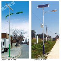 普硕光电TYN02101农村太阳能路灯7米40瓦照明时间6小时可加工定做