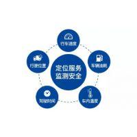 汽车卫星定位,天津市车辆GPS卫星定位