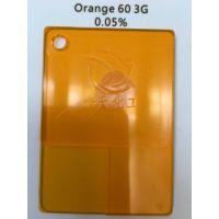 特价供应透明橙3G /60#橙