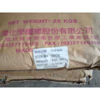 供应光扩散PC 台湾台化 AC3832抗UV 高抗冲 无卤阻燃3.0mm5VA