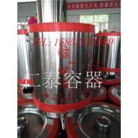 不锈钢周转桶运输方便不锈钢多用桶 不锈钢酒桶