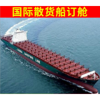 到新加坡可到付 代收货款,海运订舱查询