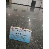 南宁武鸣县仓库混凝土起尘处理、水泥密封固化地坪-工业地板